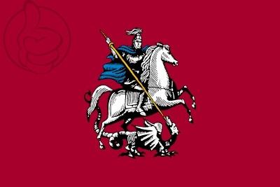 Bandera Moscú