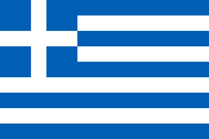 Bandera Greece