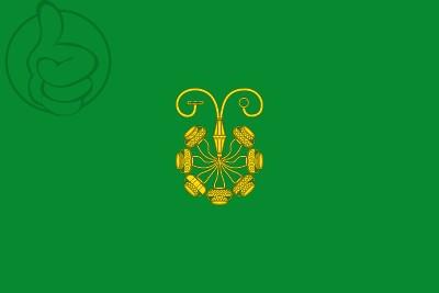 Bandera Camas