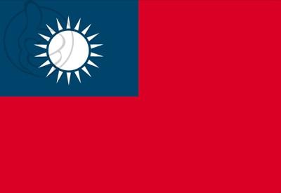 Bandera República de China