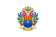 Bandera de Tivenys