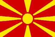 Bandeira do Macedonia