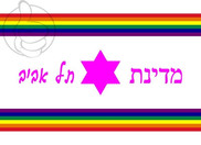 Bandeira do Tel Aviv GAY