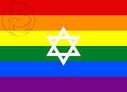 Flag of GAY PRIDE Israel