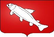 Bandera de Annecy