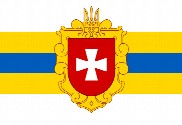 Bandera de Rivne
