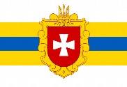 Bandeira do Rivne