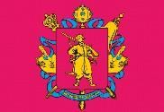 Bandera de Zaporizhia