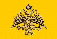 Bandera de Monte Athos