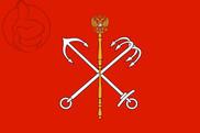 Bandera de San Petesburgo