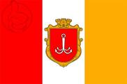 Bandera de Odessa