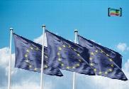 Pack de Pack 3 banderas de Unión Europea