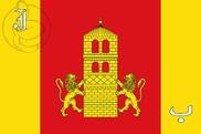 Bandera de Villanueva de Gállego
