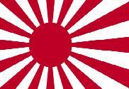 Bandera de Ejercito Naval Japones