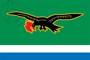 Bandera de Mendexa