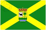 Bandera de Amieva