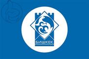 Bandera de Biskek
