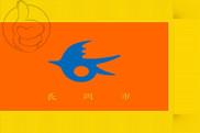 Bandera de Nagaoka