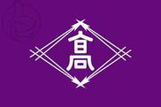 Bandera de Takamatsu