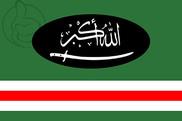 Bandera de Emirato del Cáucaso