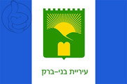 Flag of Bnei Brak