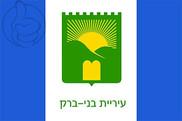 Bandiera di Bnei Brak