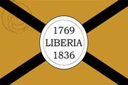 Bandera de Liberia (Costa Rica)
