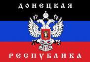 Bandera de República de Donetsk (organisation)