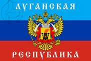 Bandera de Lugansk