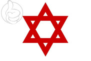 Flag of Red Star of David