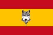 Bandiera di España con Lobo