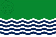 Bandeira do El Ejido