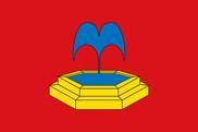 Bandeira do Fuente la Reina