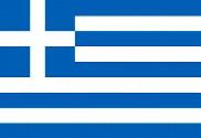 Bandiera di Grecia