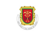 Bandeira do Guadix