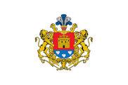 Bandera de Elgoibar