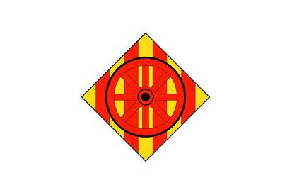 Bandera Vilella Baixa, La