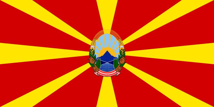 Bandera Macedonia C/E