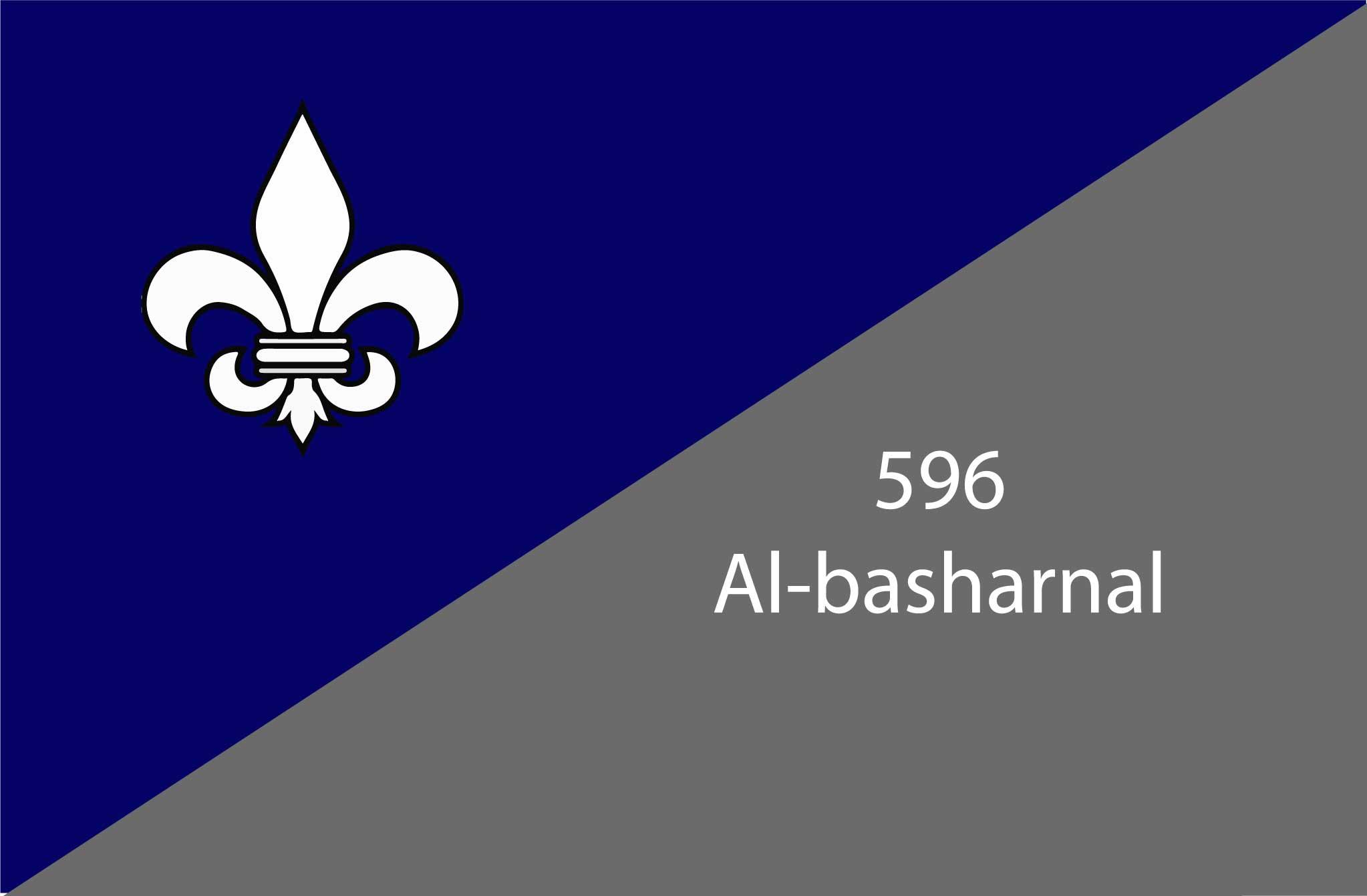 Bandera Al basharnal 596