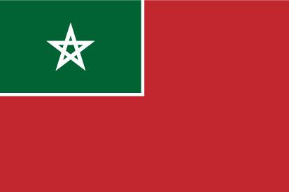 Bandera Marina mercante del Protectorado Español de Marruecos