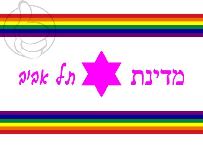 Bandera Tel Aviv GAY