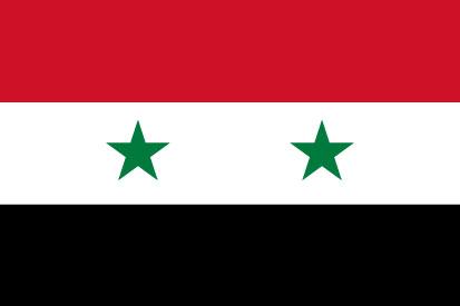 Siria personalizada