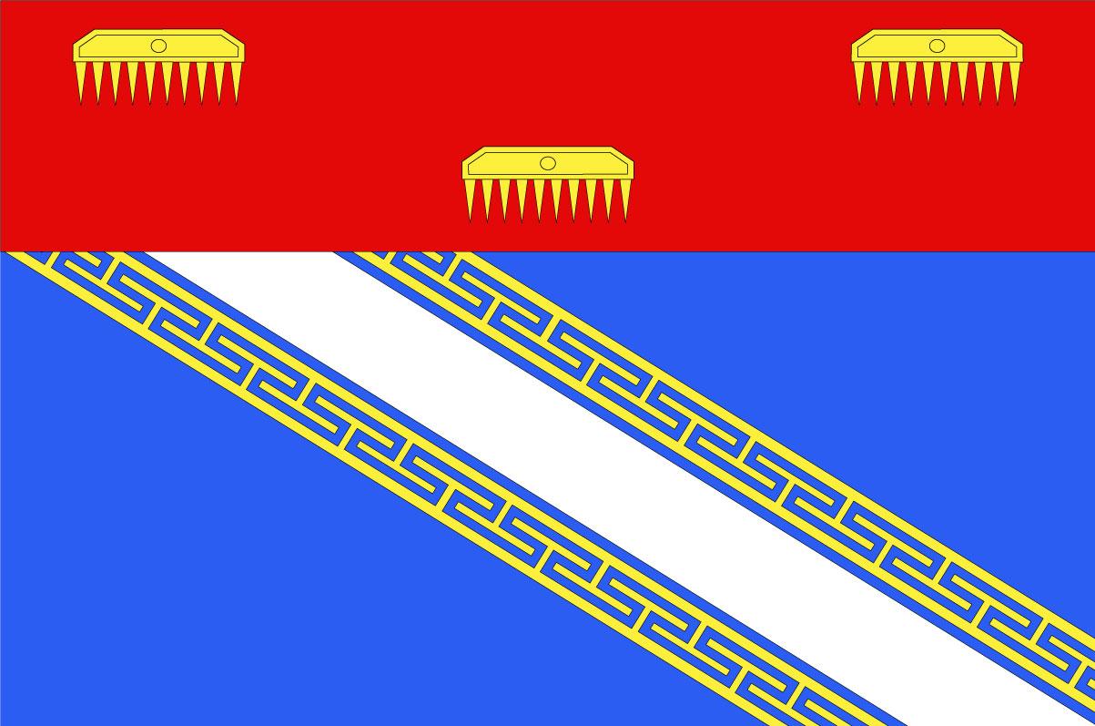 Bandera Ardennes