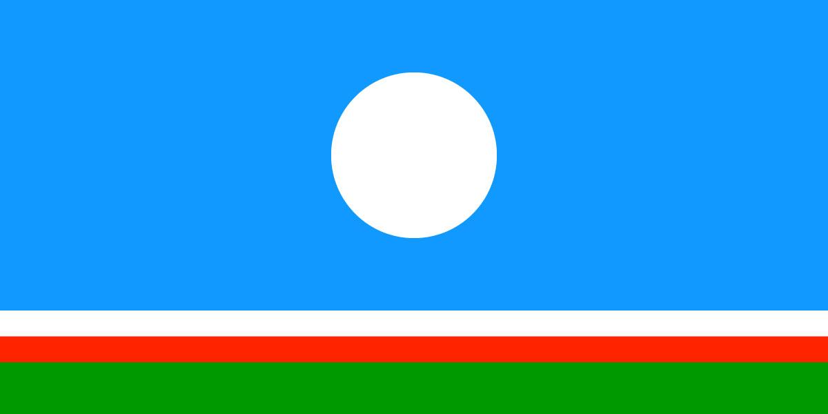 Bandera Sakha