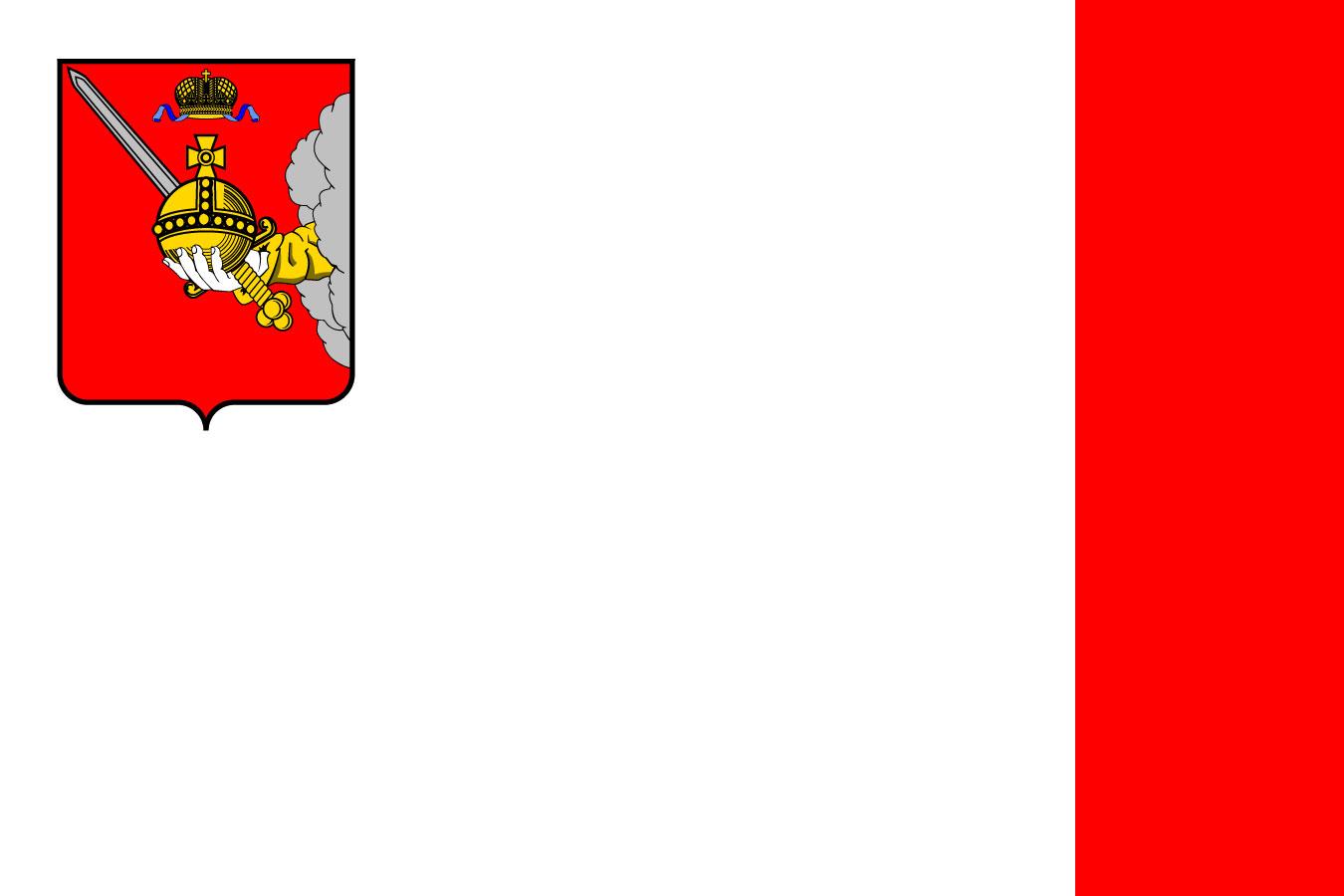 Bandera Vologda