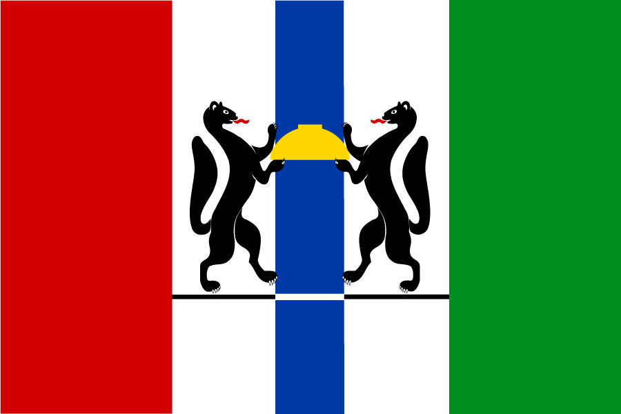 Bandera Novosibirsk