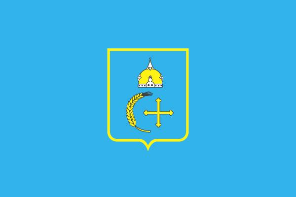 Bandera Sumy