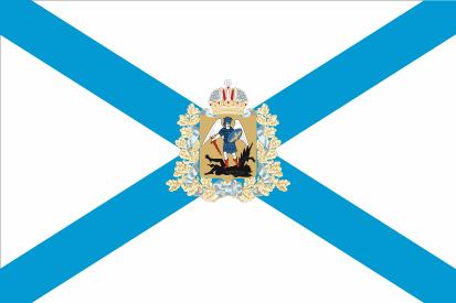 Bandera Óblast de Arjángelsk