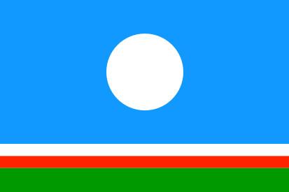 Bandera República de Sajá