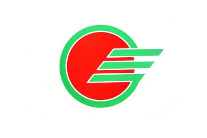 Bandera Mishima, Kagoshima